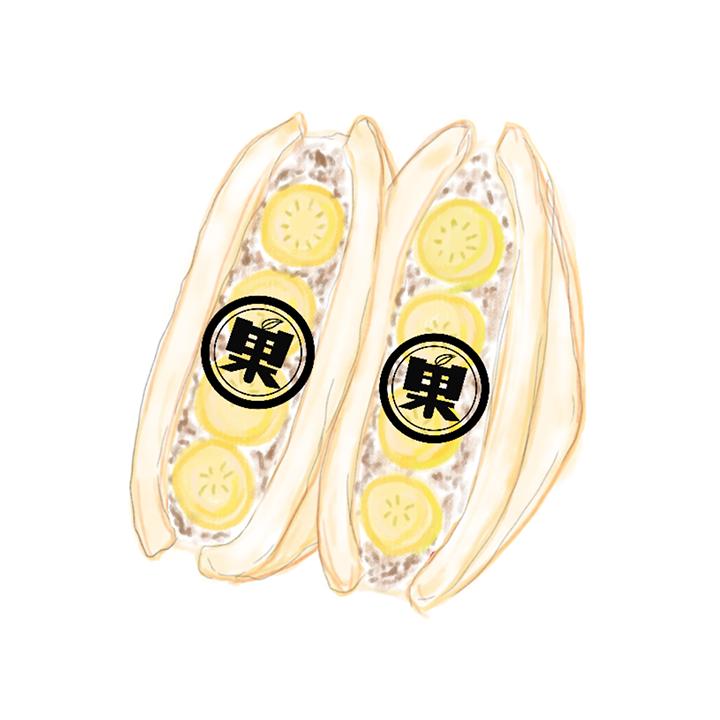 チョコバナナ 486円(税込)