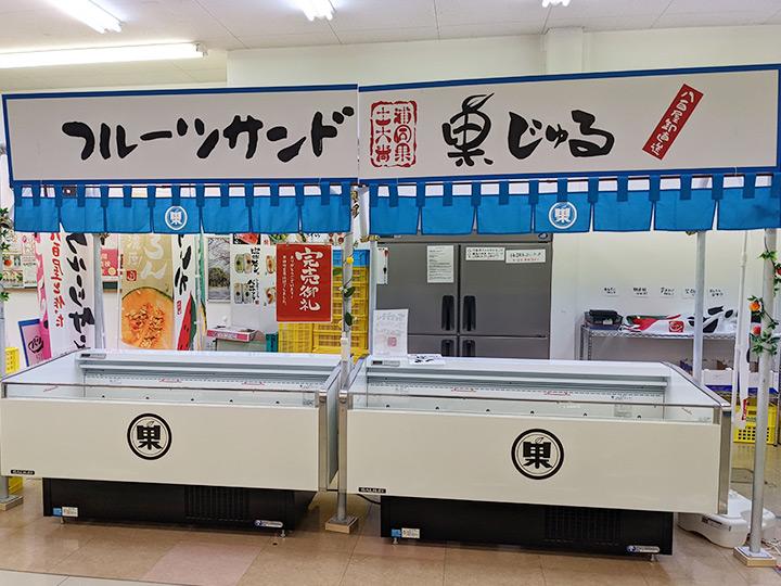 フルーツサンド果じゅる フードマーケットカスミ神栖店