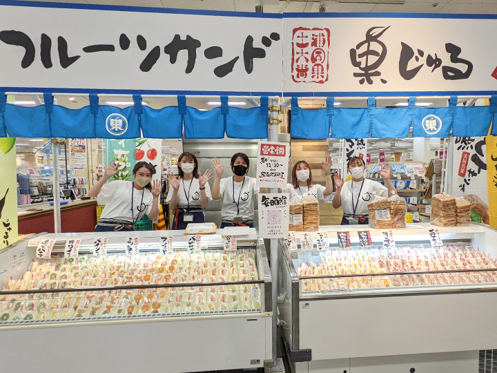 フルーツサンド果じゅる 古河イオン店