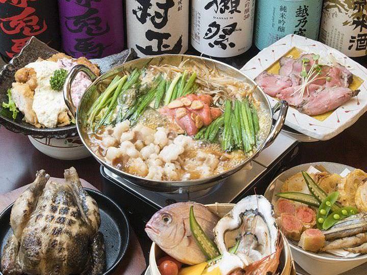 地鶏ともつ鍋 丸九 守谷店
