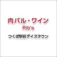 肉バル・ワイン Rib's